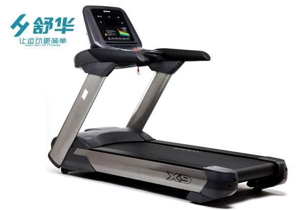 舒华X9商用电动bob官方下载地址SH-5918