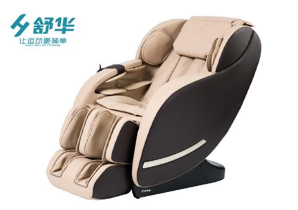 舒华总裁按摩椅SH-M6800