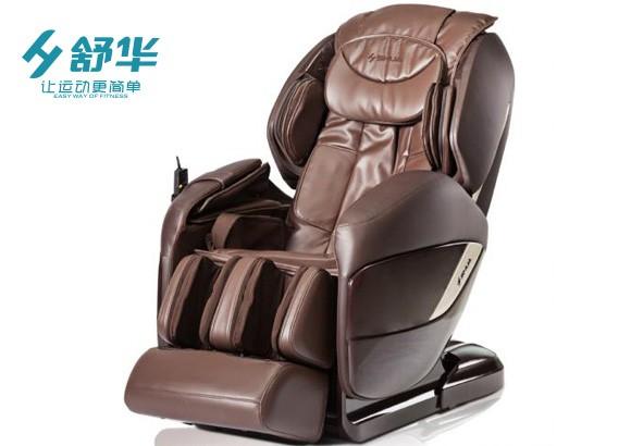 舒华新款总裁养生按摩椅 SH-M9800
